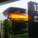【台湾】桃園空港から台中市内への移動には1623統聯客運バスがおすすめ