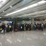 【香港】香港の入国カード記入法