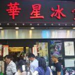 【香港】香港おすすめローカルグルメ トリュフスクランブルエッグ