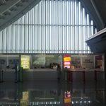【台湾】桃園空港から中歴駅までは桃園客運5089バスがおすすめ