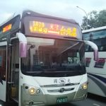 【台湾】桃園国際空港から台北市内への移動は1819国光客運バスがおすすめ