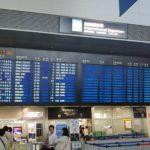 セントレア空港でプライオリティパスが使えるラウンジ