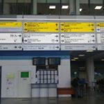 【ウラジオストク】ウラジオストク空港にはどんな施設があるか。両替所、ATMはあるの?