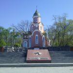 【ロシア】ウラジオストクの観光地ヴェチニオゴニEternal Fire