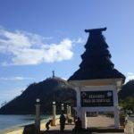 【東ティモール】東ティモール観光おすすめの世界で2番目に大きいクレストレイ