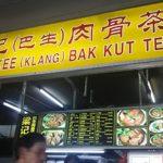 【シンガポール】シンガポールで食べたいローカルフード肉骨茶