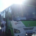 【ウズベキスタン】タシケント空港から市内への移動はバスがおすすめ