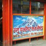 【ネパール】カトマンズでおすすめのローカルグルメモモ