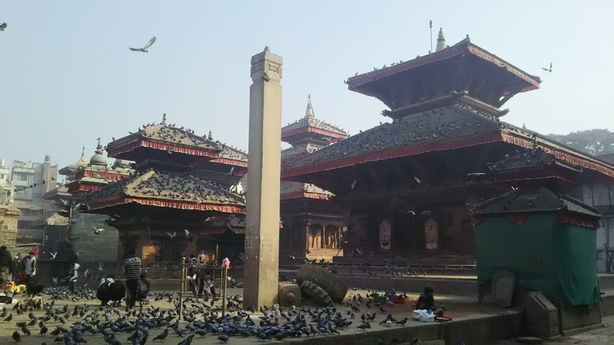 【ネパール】カトマンズ世界遺産観光おすすめのダルバール広場