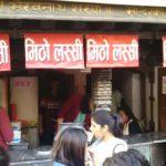 【ネパール】カトマンズローカルグルメおすすめはラッシー