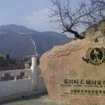 【中国】北京観光おすすめの世界遺産万里の長城