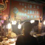 【台湾】台北で食べたいローカルグルメ監菜鴨