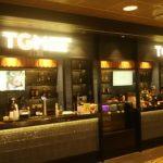 【シンガポール】チャンギ空港ターミナル2でプライオリティパスが使えるレストラン