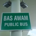 【ブルネイ】ブルネイ空港から市内への移動はバスがおすすめ