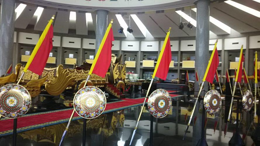 【ブルネイ】ブルネイ観光おすすめ!ロイヤルレガリア博物館