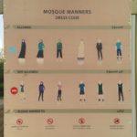 男性・女性の服装の選び方