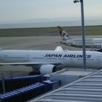 JAL おとも deマイル運賃で賢くお得に旅行しよう