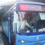 【台湾】台北市内から九分へのバスの行き方