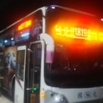 【台湾】台北駅から桃園空港への深夜移動はバスがおすすめ