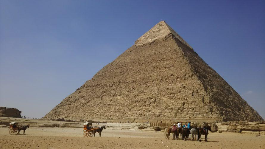 【エジプト】一生に一度は行きたいおすすめギザの3大ピラミッド