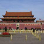 【中国】北京観光おすすめの天安門広場