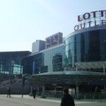 最も近い韓国旅行はLCCがおすすめ