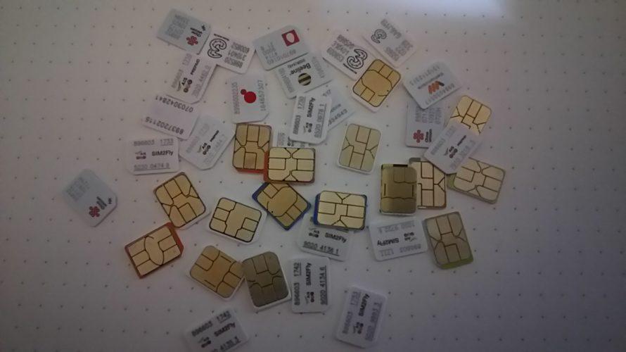【SIMカード】タイへ行くならAISタイTRAVELLER SIMカードがおすすめ