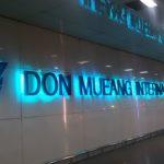 【タイ】ドンムアン空港から市内へはバスがおすすめ