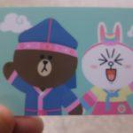 【韓国】韓国旅行の移動に便利なTmoney(ティモニカード)について