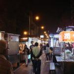 台湾旅行に関するお役立ち情報