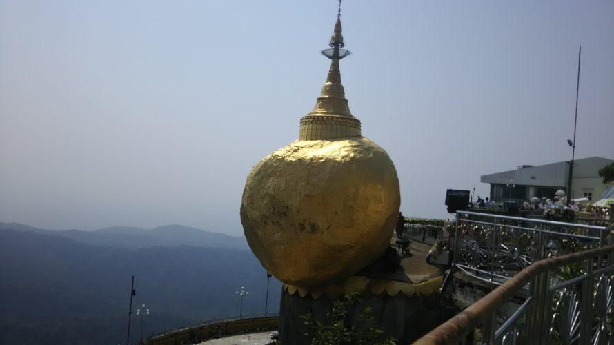 【ミャンマー】ヤンゴンに来たら必ず行こうチャイティーヨーパゴダ