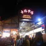【台湾】台湾夜市の食べ物を楽しみましょう