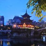 【中国】貴陽観光おすすめの甲秀楼