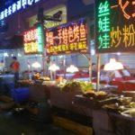 【中国】貴陽おすすめのナイトマーケットで夕食を