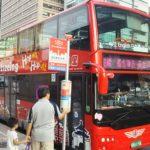 【台湾】台湾旅行での交通移動に関しての注意事項