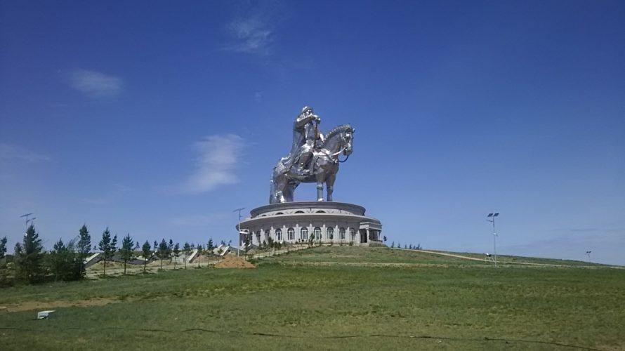 【モンゴル】ウランバートル観光で必ず行きたいチンギスハーン像