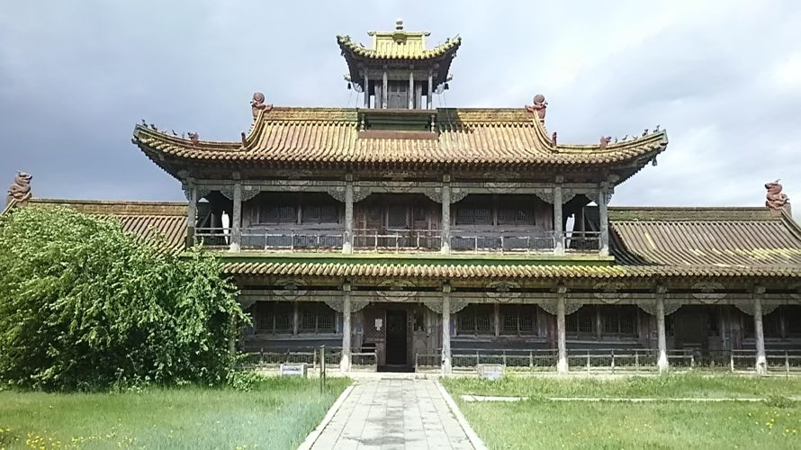 【モンゴル】ウランバートル観光おすすめのボグドハーン博物館