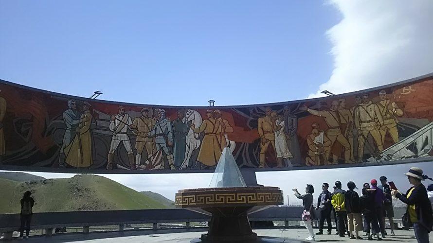 【モンゴル】ウランバートル市内が見渡せるザイサントルゴイの丘