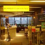 【モンゴル】チンギスハーン国際空港のプライオリティパスが使えるラウンジは?