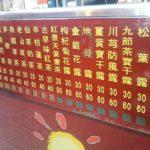 台湾観光旅行のいいところ