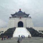 格安で楽しめる台湾観光ツアーの探し方
