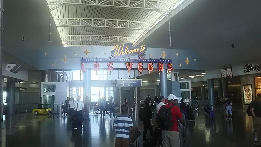 【アメリカ】ラスベガス マッカラン国際空港にはカジノがたくさんあるよ!