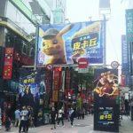 【台湾】台北の若者が集まる観光スポット西門町