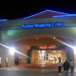 【アメリカ】グアムのアガニャショッピングセンターでディナーを喰らう