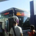 【台湾】桃園国際空港から松山空港への移動はバスがおすすめ